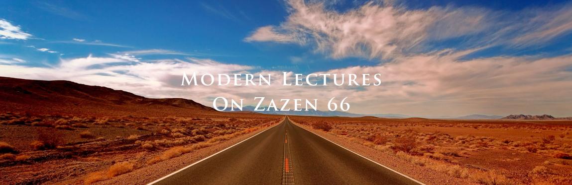 【坐禅講義66】第四講: 強為から云為へのパラダイム・シフト